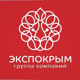 """Выставка строительных материалов и технологий """"СтройЭкспоКрым 2016"""""""