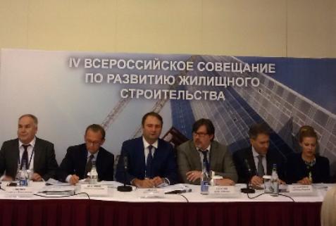Даниил Селедчик: «Необходимо обеспечить к началу 2017 года плавную интеграцию в новое правовое поле»