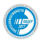 «ЛИДЕР ЭНЕРГОЭФФЕКТИВНОСТИ-2017»