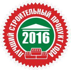 logo_lspg_2016.jpg