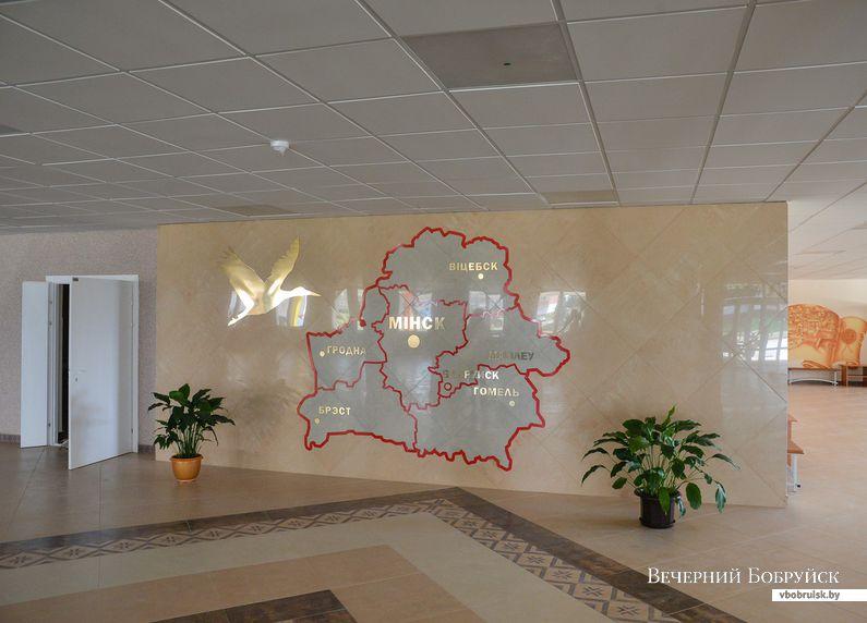 школа в Бобруйске